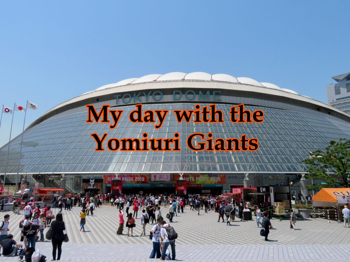 "An exterior view of the Tokyo Dome with text reading ""My day with the Yomiuri Giants"" across it."